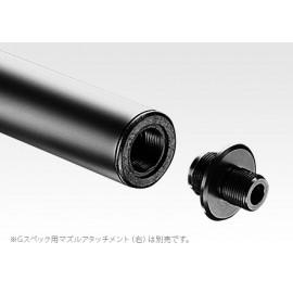 Tokyo Marui L96 AWS Black